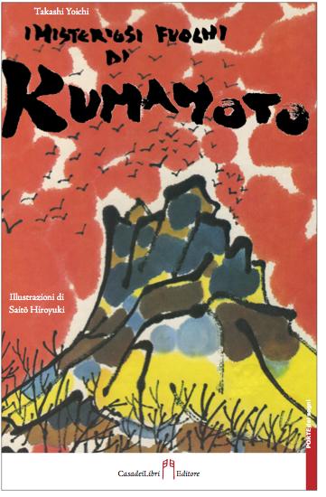 montagna di kumamoto