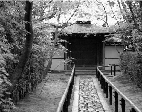 San-sen