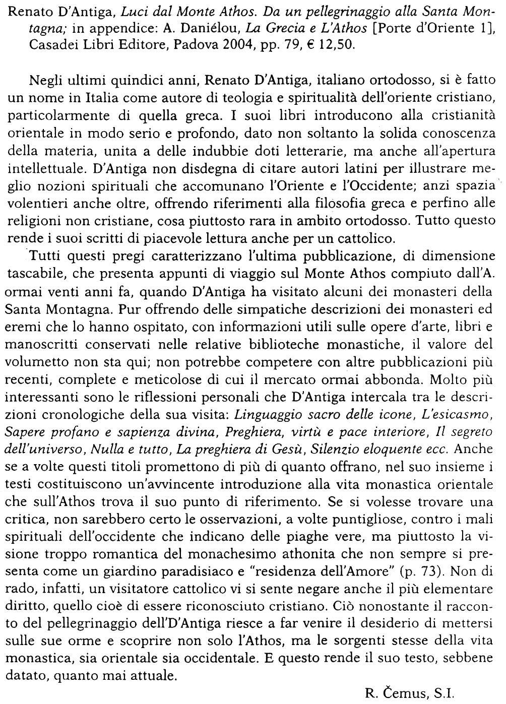 recensione Athos